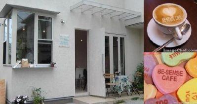 長岡式酵素玄米とヒーリングのお店 Be-Sense Cafe-カフェ