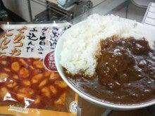 HIKAKIN Official Blog-2009111019430000.jpg