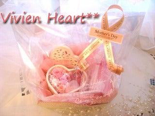 Vivien Heart**-ラッピング