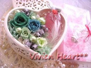 Vivien Heart**-グリーン