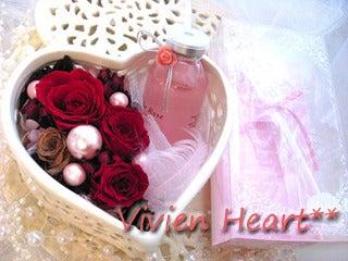 Vivien Heart**-ベリーチョコ
