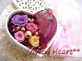 Vivien Heart**-パープル