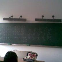11/11日本語学習…