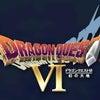 DS:ドラゴンクエストVI 幻の大地」2010年1月28日発売の画像