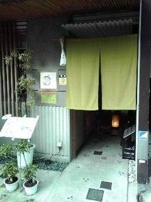 働きマン☆リョウによる大阪、神戸、京都のぐるめ日記-KC3D0053.jpg