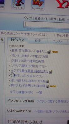 藤田志穂オフィシャルブログ Powered by Ameba-20091112163600.jpg