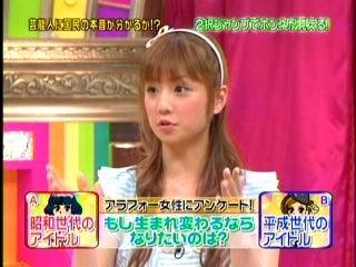 ☆ホンネの殿堂!!紳助にはわかるまいっ 2009年7月31日(金)☆ | 小倉 ...