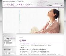 ムーンハピネスな日-動画付き・ケータイ(携帯)ホームページ