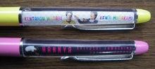 雑貨屋さんをつくりたい。-Floating Pen