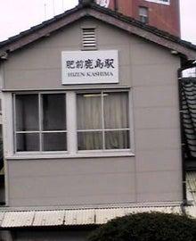 人事コンサルタントのブログ-hizenkasima