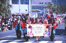 在・京・串・間・会  最新情報-在京串間会のパレード