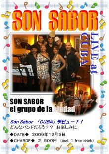 SALSA BAR CUBA!!