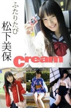 Cream  -8726