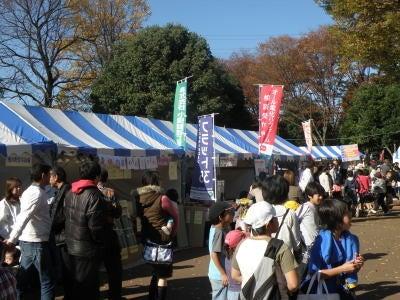 創立313年?!東京ヴェルディ1696-2009日野市産業祭り01