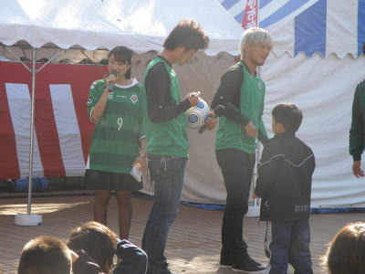 創立313年?!東京ヴェルディ1696-2009日野市産業祭り06