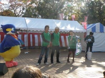 創立313年?!東京ヴェルディ1696-2009日野市産業祭り04