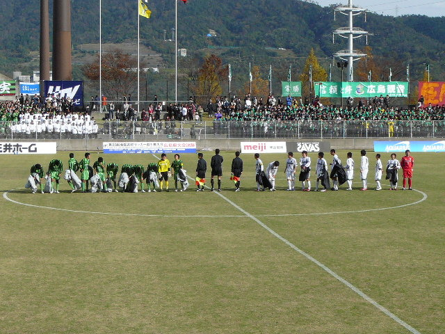 皆実 高校 サッカー 部 広島