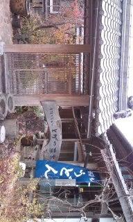 『土産土法(どさんどほう)のもてなし』 すし屋3代目の独り言-091116_1342~0100010001.jpg