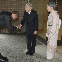 内部要因の少数が勝つのブログ-オバマ大統領の両陛下への「お辞儀」