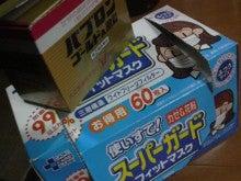HIKAKIN Official Blog-2009111701060000.jpg