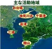 東京湾岸・ウインドサーフィン日記