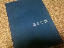 $早稲田大学公認サークルUBCのブログ-IMG_6807.jpg