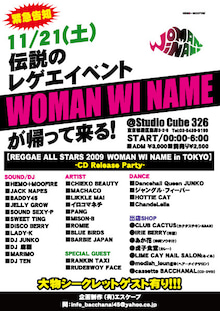 $woman wi nameのブログ