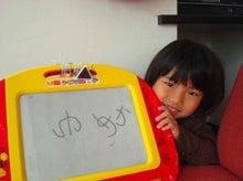 みかんmamaの育児日記