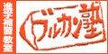 王者への道 プロボクサー清水智信オフィシャルブログ