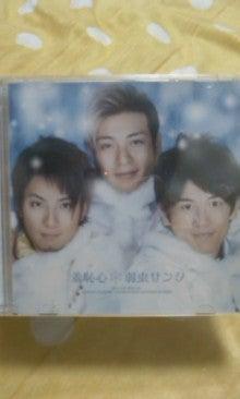 ☆ゆみのEnjoyLife☆-091118_2113~01.jpg