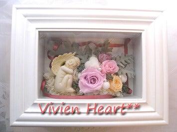 Vivien Heart**-エンジェル