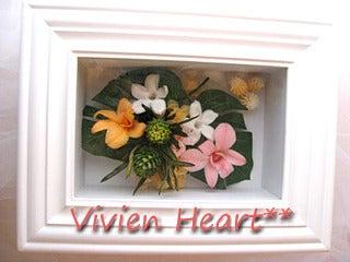 Vivien Heart**-トロピカル