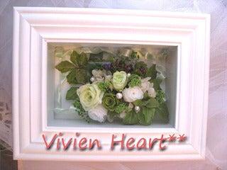 Vivien Heart**-ナチュラル