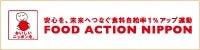 おいしい倉庫旭川のブログ