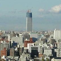 Tokyo Sky …