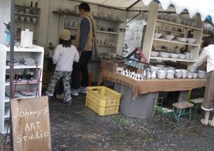 ハイヲピラ学習帳-大陶器市店1