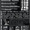 今晩はレプ★ヨコ〜lounge〜!!!!!の画像