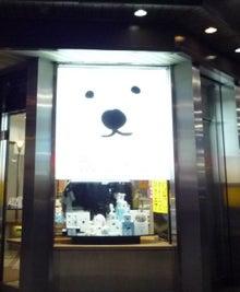 上質なしあわせ-bear