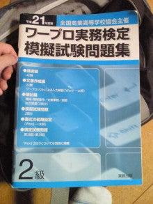 New !midodiary@Main-NEC_0177.jpg