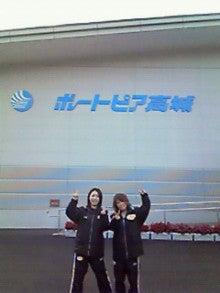 アシ夢ブログ-200911211500001.jpg