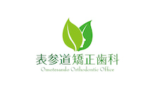 表参道のインビザライン矯正歯科専門のブログ