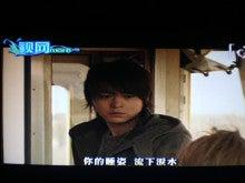 愛と正義のマーケティング男は情熱で~福岡九州からアジアを望む