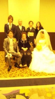 結婚しました Daigoオフィシャルブログ Powered By Ameba