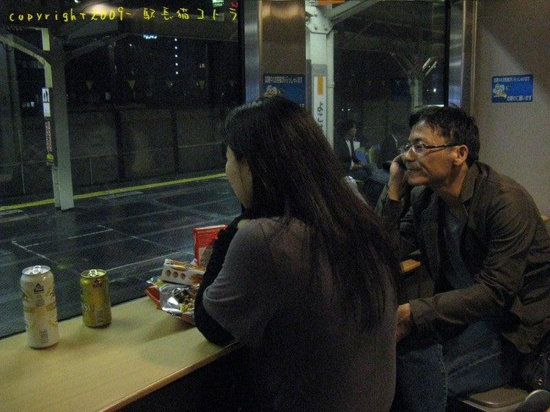 駅長猫コトラの独り言~旧 片上鉄道 吉ヶ原駅勤務~-ラウンジカーにて