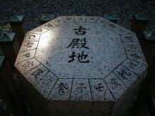 下川友子オフィシャルブログ「あなたに神様の光がとどきますように・・・☆」powered by アメブロ