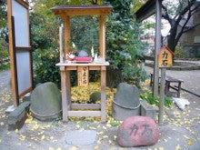 埼玉県越谷市の一級建築士事務所 (株)井原建設スタッフブログ