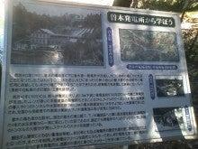 「腹五☆harago」と「はなちぁん花ちぁん」腹5-CA3B02850002.jpg