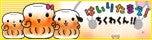 相沢まき オフィシャルブログ ブログの巻 powered by アメブロ-まきちくわ