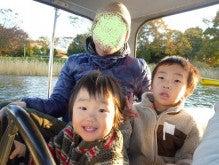 二児のママになっちゃった!~のんびり子育て日記~-昭和公園4