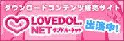 ながせみほオフィシャルブログ「なんでもGyuugyuu」Powered by Ameba
